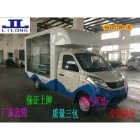 电动LED广告宣传车 流动舞台车在山东省青岛市胶南市多少钱一辆