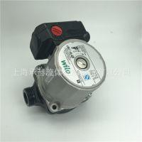 进口威乐水泵RS25/6热水器循环泵上海wilo总代理