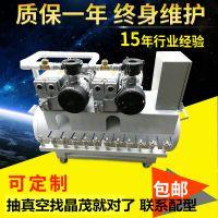 oca真空贴合机真空泵XD020单级旋片式真空泵可配负压泵站