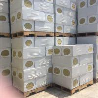 大同市高端标准岩棉复合板直销价格 阻燃A级外墙岩棉板