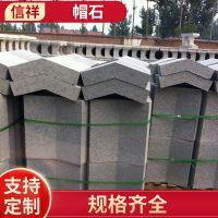 挡土墙钻石块帽石景观挡土粘土砌块 护岸堤坝生态砖墙体封顶砖