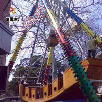 户外儿童游乐设备24人海盗船商丘童星厂家销售投资小利润高