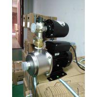 广东凌霄不锈钢智能自吸自动加压泵稳压泵 370W 750W