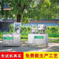 东北家用豆腐机 小型豆腐机多少钱 自动豆腐机械价格