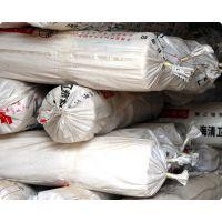 供应【6米8丝】PE新料塑料包装薄膜