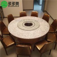 多多乐餐饮欧式家具 火锅炭烤炉 自动销烟火锅桌 一桌一炉大理石餐桌