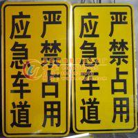 高速公路应急车道严禁占用警示标语牌黄底黑字警示牌工厂定制批发