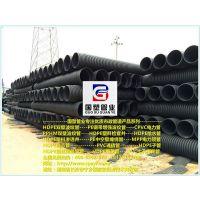 郴州市HDPE双壁波纹管销售网点