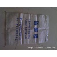 厂家定做40kg 陶瓷砖 室内面砖粘合剂编织袋 阀口...