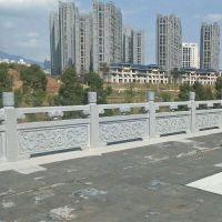 厂家供应各种石雕栏杆 建筑石雕防护栏 青石石栏杆