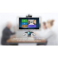 亿联 VC500 简约,专为中小型会议室设计 视频会议系统