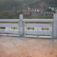 厂家生产镂空青石栏板 河边建筑石栏杆 水塘石头栏板