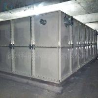 SMC玻璃钢水箱 小区楼顶消防饮用水箱直销 组合式玻璃钢保温水箱