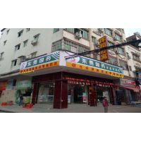 东莞国药石屋村社会保险零售药店LED吸塑灯箱