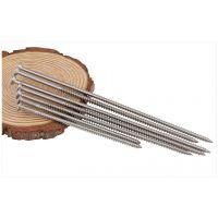 不锈钢平头螺丝304十字沉头自攻螺丝加长螺丝自攻木螺丝钉