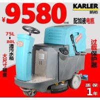 凯叻HY70驾驶式静音全自动洗地车电瓶式工厂车间擦地清洗机