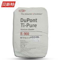 钛白粉/美国杜邦/R-960 r960金红石型钛白粉 纳米二氧化钛白粉