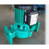 德国威乐PH-123EH热水循环泵空调循环加压泵地采暖300平米循环