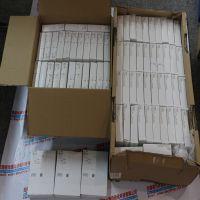 新品德国IFM易福门传感器II0006原装供应中