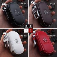 经典汽车钥匙包拉链大众车标钥匙包l汽车通用真皮车标钥匙套