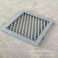 氟碳网格铝单板 铝网板菱形孔 拉伸网格铝单板厂家直销