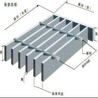 钢格板  供应热镀锌钢格板厂家直销定做踏步板沟盖板钢格栅