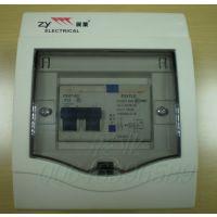厂家直销弧面高级展业BFC-A2-4回路小型空气开关盒配电箱