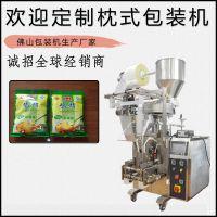 食品包装机 全自动颗粒包装机 味精颗粒包装机械设备生产厂家