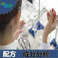 陶瓷片配方检测 压电陶瓷片 导热陶瓷片 陶瓷片 成分分析检测