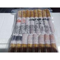 大成德式香肠1KG/包 台式烘焙香肠 西餐烧烤香肠约32条 广州批发