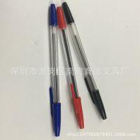 特价自由马HO-583圆珠笔 子弹头圆珠笔 0.7mm原珠笔 油笔 50支装