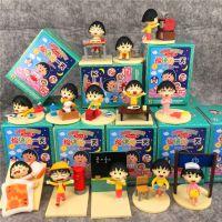 日本樱桃小丸子公仔摆件 愉快的一日13款彩色盲盒包装 娃娃机玩偶