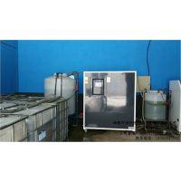 销售上海研磨液废液净化排放设备多少钱 崎藤供