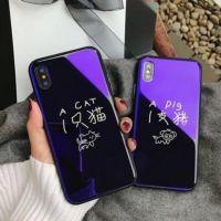苹果X蓝光玻璃保护套 简约热卖款文字iPhoneXS MAX手机套 TPU+PC壳厂家批发直销