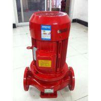 上海江洋消防泵厂家喷淋泵XBD5.0/25-22KW,高压,消防包过