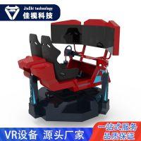 VR赛车设备生产定制 三屏三轴旋转赛车体感模拟vr体验馆设备