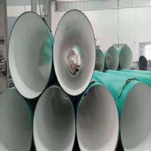 溶解环氧粉末防腐钢管制造工艺