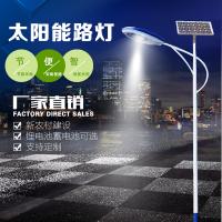 太阳能双臂路灯哪个厂家的好山东筑蓝质量好价格低