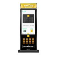 云充吧 立式智能充电宝广告机落地式触控一体充机单机网络高清播放器液晶显示屏竖屏触摸49寸 黑色