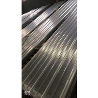 江苏省新沂市艾珀耐特专业生产灰色合成树脂瓦.FRP采光板