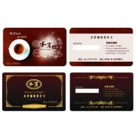 腾远卡厂直销智能卡,ID/IC卡,印刷卡,人像卡