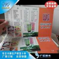 广州制卡厂家广忆制卡专业生产各类员工胸卡挂牌