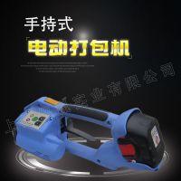 t200电动打包机价格 手持电动打包机生产厂家
