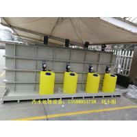 厂家直销研磨废水废水处理/超声波清洗废水达标排放处理设备/污水处理设备