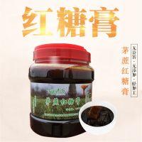 江西特产茅蔗土红糖膏1500g女性生理期月经大姨妈老红糖古法制作
