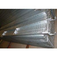 热镀锌钢跳板 批发价 脚手架板标准型