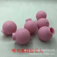 硅胶吸头 单孔球 硅胶球 橡胶气囊 橡胶球 食品级硅胶球