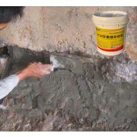 环氧修补砂浆 高强钢绞线网修补砂浆
