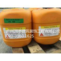西卡 混凝土表面硬化、防尘、耐磨保护剂 固化剂