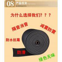 广州减震垫,隔音减震材料,地面减震垫厂家